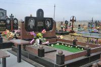 Памятник 2_12
