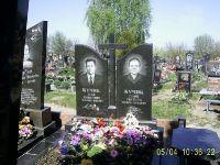 Памятник 2_13