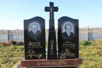 Памятник 2_28