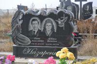 Памятники на двоих - заказать двойной памятник в Коростышеве