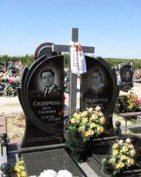 Памятник 2_61