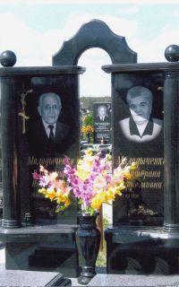 Памятник 2_63