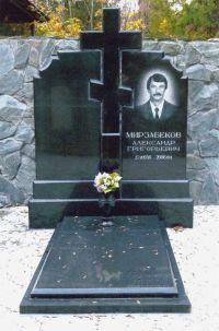Памятник 2_64