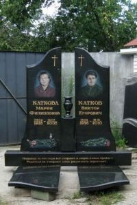 Памятник 2_65