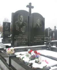 Памятник 2_67
