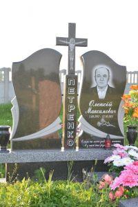 Памятник 2_68
