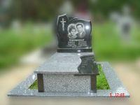 Памятник 2_75