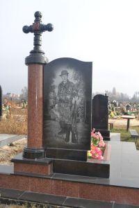 Памятник 1_12