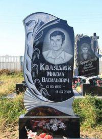 Памятник 1_13
