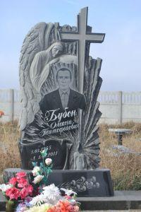 Памятник 1_14