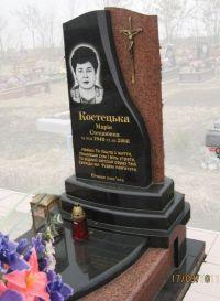 Памятник 1_15