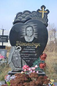 Памятник 1_16