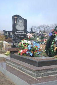 Памятник 1_18