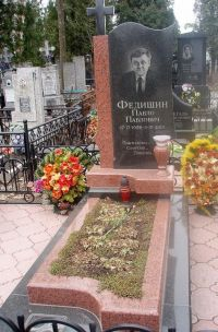 Памятник 1_19