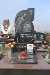 Памятник 1_20