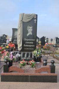 Памятник 1_22