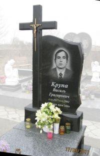 Памятник 1_23