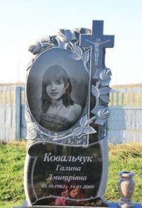 Памятник 1_25