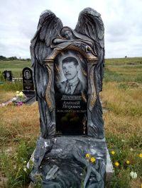 Памятник 1_28