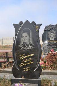 Памятник 1_2