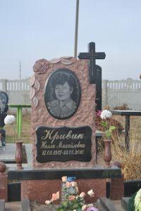 Памятник 1_30