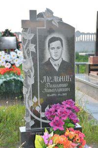 Памятник 1_3