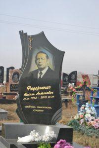 Памятник 1_4