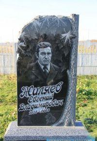 Памятник 1_5