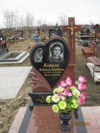 Памятники на одного Коростышев - купить гранитный одинарный памятник