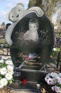 Детский памятник 4_12