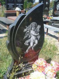 Детский памятник 4_19