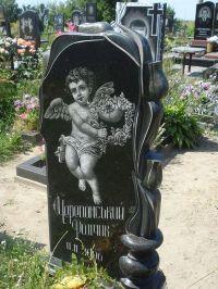 Детский памятник 4_23